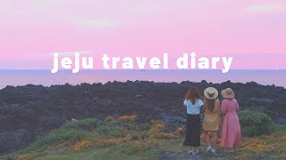 JEJU ISLAND TRAVEL DIARY  ☀️ Part 1 thumbnail