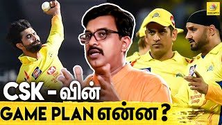 Master Plan..! Interview with Journalist Bharat on IPL 2020