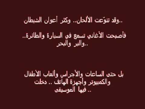 فستان زراعي محيط حكم سماع Sjvbca Org