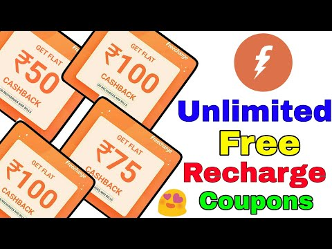 Freecharge App Se Free Coupons Kaise Kamaye?💰 | How To Earn Unlimited Free Coupons Using Freecharge