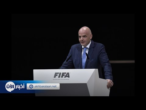 إنفانتينو: قرار توسيع مونديال 2022 سيُتخذ في يونيو  - 09:54-2019 / 3 / 16