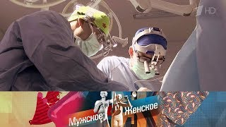 Мужское / Женское  Вторая жизнь.  Выпуск от 18.06.2018