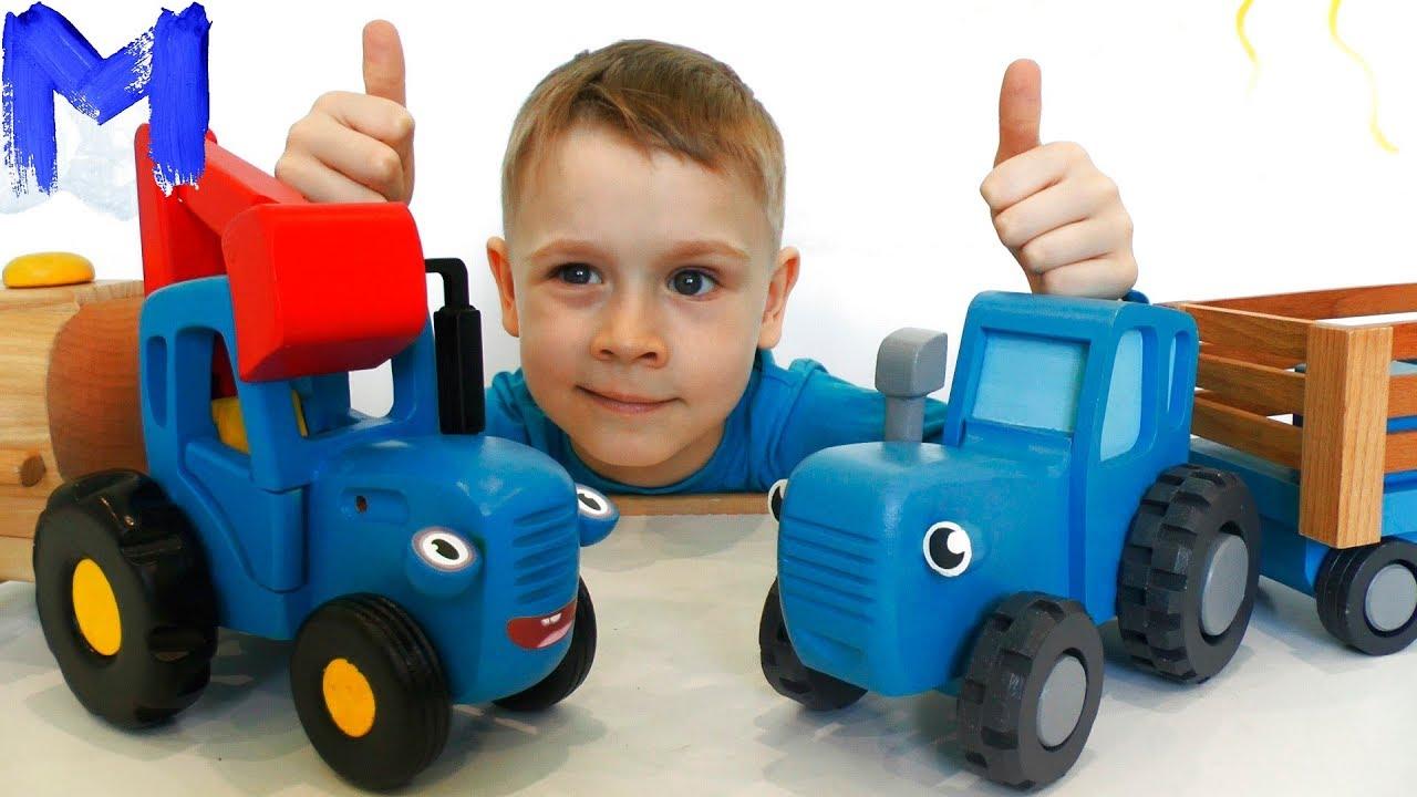 Купили Новый Синий трактор! Игрушки из мультика про Синий трактор для детей