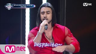 I Can See Your Voice 5 섹시 그루브! 불가리아 황치열 ′Despacito′ 180126 EP.1