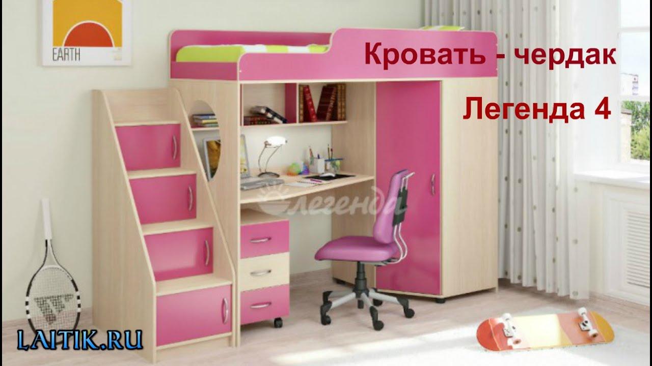 Интернет-магазин верона мебель предлагает красивую и комфортную мебель со склада и на заказ для вашего дома с бесплатной доставкой по санкт-петербургу.