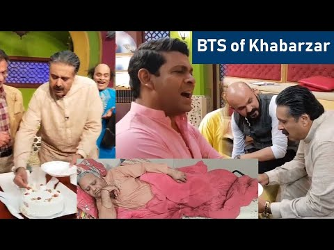 Khabarzar Behind The Scenes | Aftab Iqbal And His Team | 24 November 2019