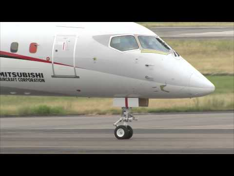2015 MRJ  Low Speed Taxiing Test unedited