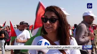 قوات الاحتلال تقمع فعالية أقامها ناشطون فلسطينيون شمال البحر الميت - (28/9/2019)