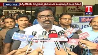 Minister Puvvada Ajay Kumar launches pulse polio program  Telugu