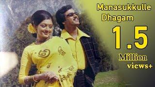 Manasukulle Dhagam Vanthucha Video Song | Autograph | Cheran | Gopika