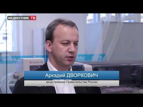 Медвестник-ТВ: Новости недели (№104 от 06.02.2018)