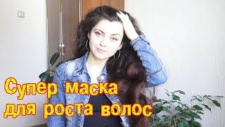 видео Касторовое и репейное масло товорит чудеса