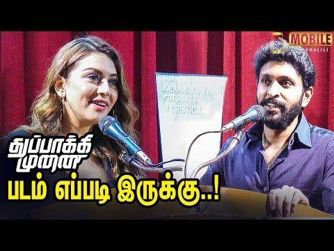 Hansika Motwani & Vikram Prabhu Speech About Thuppakki Munai Movie
