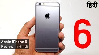 Apple iPhone 6 Review in Hindi