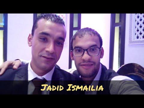 orchestra al ismailia jadid 2017: مع مقدم عبد الصمد