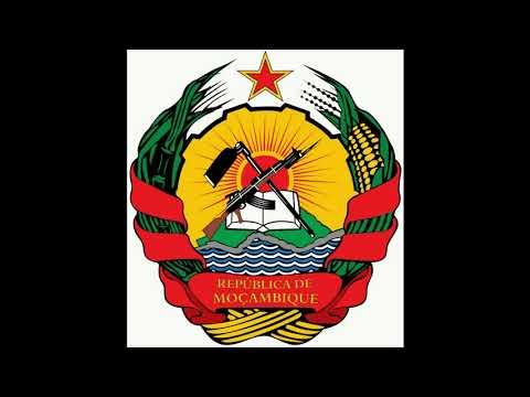 Герб Мозамбика.