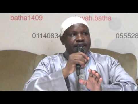 Darsa Riyadh - Faida Ya Kumchagua Rafiki Mwema   Ustadh Saidi Mtatuu