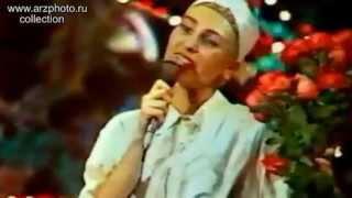 Жанна Агузарова-  Ты, только ты
