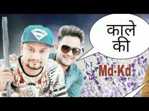 Yamraj gulzar chhaniwala new song | and z black md kd | desi pubg gulzar chhaniwala | kasoote gulzar