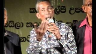 RoshanPadanama1 / Wada Baila (part 5) r.karna@hotmail.com