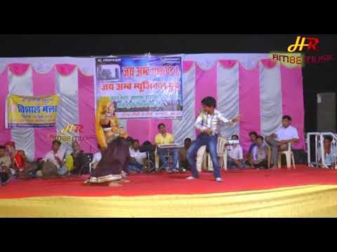 देसी छोरी के ठुमके - New Rajasthani Song 2017 - Rajasthani DJ Song - Marwadi Stage Dance - HR Ambe