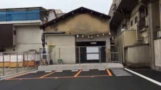 阪堺電気軌道上町線部分廃止から約5ヶ月後の住吉公園駅