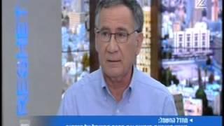משה פדלון, ראש עיריית הרצליה בראיון לתוכנית הבוקר 'העולם הבוקר' - ערוץ 2 - 28 באוקטובר 2015