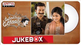 Uma Maheswara Ugra Roopasya Jukebox ||  Satyadev | Bijibal | Venkatesh Maha
