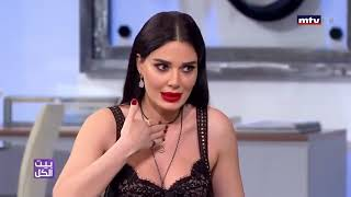 سيرين عبد النور في بيت الكل مع عادل كرم الحلقة كام