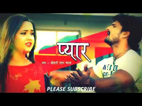 💘Bhojpuri sad song💘दर्द भरा भोजपुरी गीत💯💘new bhojpuri sad song 2018 💝khesari lal yadav sad song