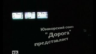 """Телепрограмма """"После школы"""", выпуск 6 от 14 сентября 2015"""