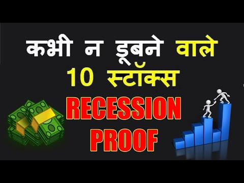 Top 10 Recession Proof Stocks from YouTube · Duration:  5 minutes 16 seconds