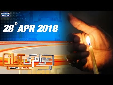 Awam Ki Awaz - SAMAA TV - 28 April 2018