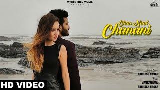 Chan Naal Chanani (Full Song) | Akhilesh Nagar | New Song 2019 | White Hill Music