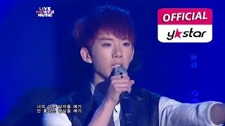 "[Live Power Music] 2AM - ""I was wrong"""