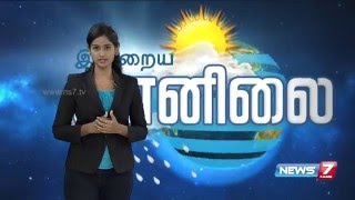 Weather Forecast | 17-03-2016