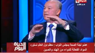 بالفيديو.. جمال الليثي: لابد أن يكون سعر بيع الدواء أعلى من التكلفة