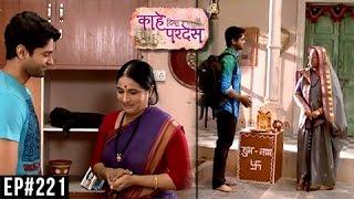 Repeat youtube video Kahe Diya Pardes   2nd December Episode Update 221   Zee Marathi   Sayali Sanjeev, Rishi Saxena