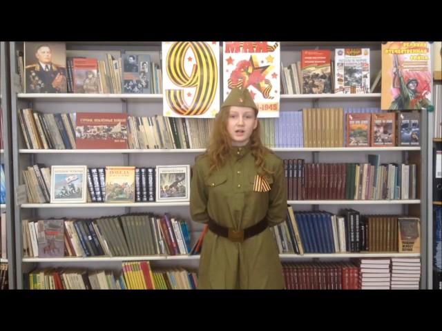 Изображение предпросмотра прочтения – ЛюдмилаСазонова читает произведение «Великая война» (Разные писатели )