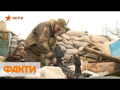 Россия стягивает на Донбасс оружие и военных инструкторов - возможны провокации