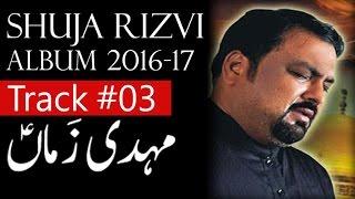 Download lagu Shuja Rizvi (Nohay 2016-17) - Mehdi as Zamaan
