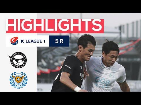 [하나원큐 K리그1] 5R 성남 vs 대구 하이라이트   Seongnam vs Daegu Highlights (20.06.07)