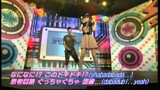 佐咲紗花&ヒャダインのカカカタ☆カタオモイ-C thumbnail