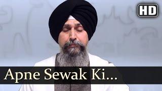 Apne Sewak Ki Kabhu Na -  Bhai Sukhbir Singh Shaan (Patiala Wale)