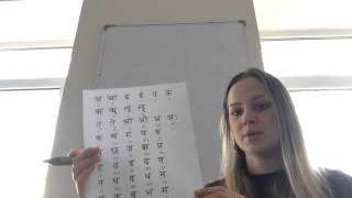 Отличия хинди и санскрита: письменность деванагари (рассказывает Анна Фомичёва)