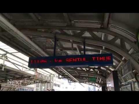 Kuala Lumpur - Public Transport