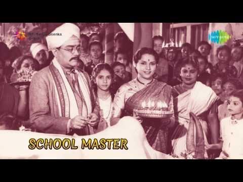 School Master   Innenu Aananda song