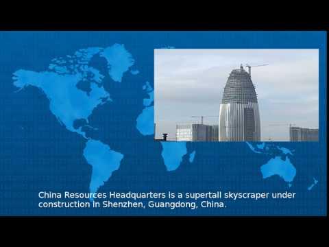 Wikipedia -  China Resources Headquarters
