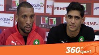 Le360.ma •تصريحات بونو ويونس عبد الحميد قبل وديتي ليبيا و الغابون