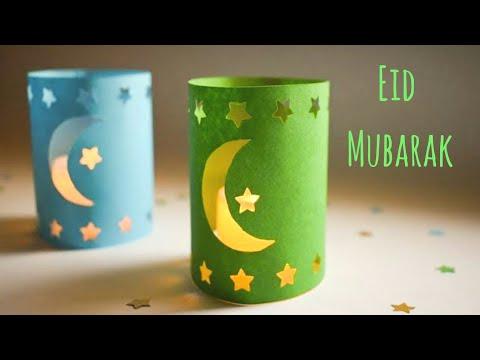 Easy EID Paper Lantern | EID Lantern Craft Ideas for Kids | Easy ...